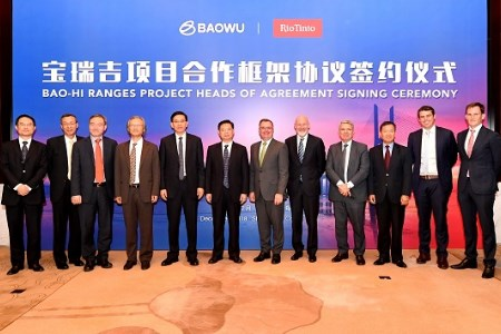 Rio Tinto and China Baowu sign heads of agreement for JV extension discussions